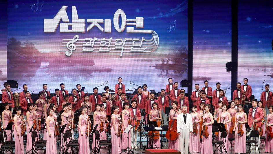 The North Korea's Samjiyon Orchestra performs in Gangneung
