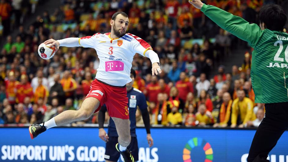 IHF Handball World Championship - Germany & Denmark 2019 - Group B - Japan v Macedonia